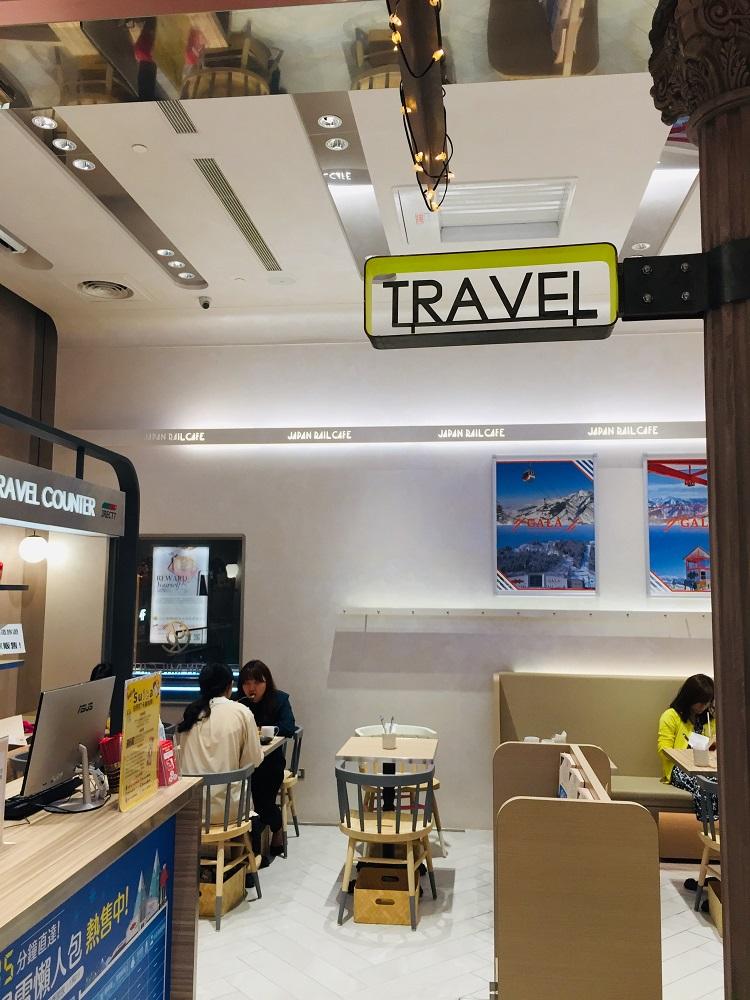 JAPAN RAIL CAFE/台北/微風南山atre/旅遊感/店舖裝飾