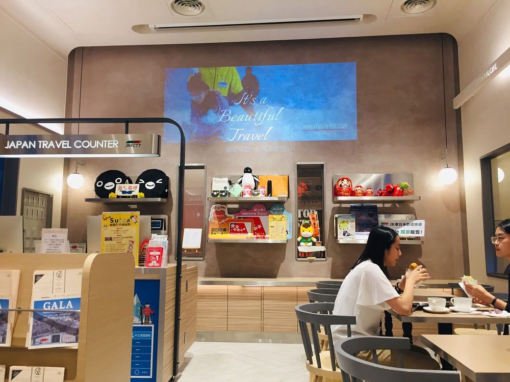 JAPAN RAIL CAFE/台北/微風南山atre/企鵝/吉祥物