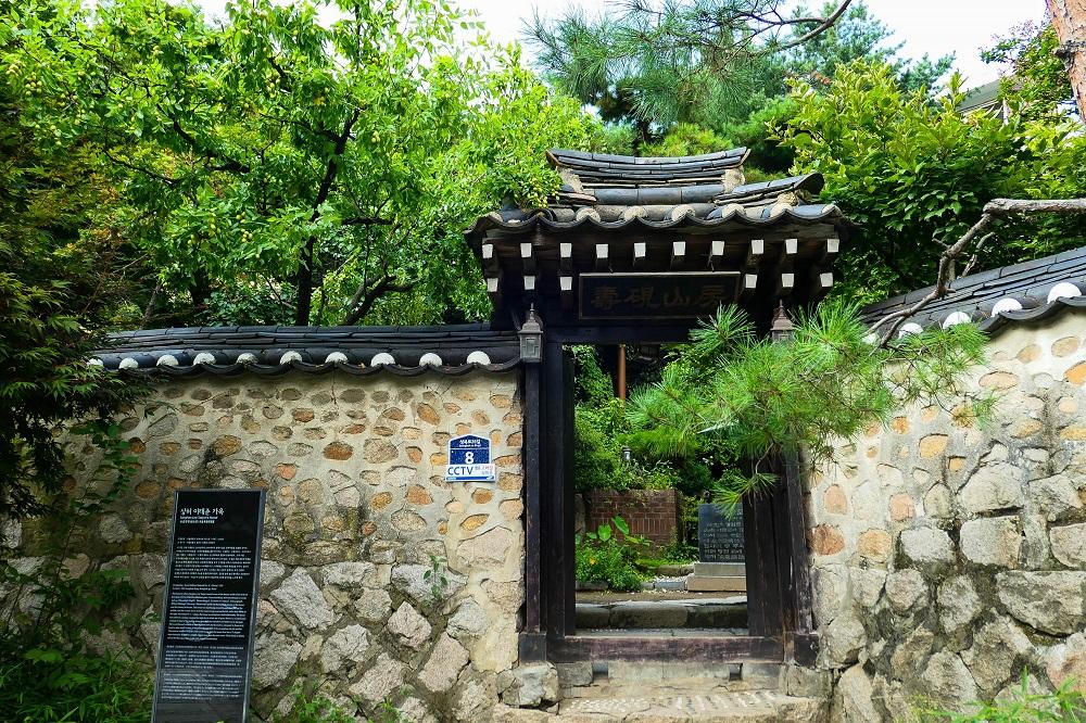 城北洞/首爾/韓國/壽硯山房/韓式茶屋/韓國文學家李泰俊故居