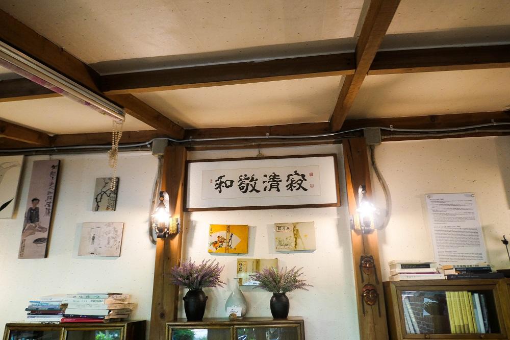 城北洞/首爾/韓國/壽硯山房/和敬清寂/韓國文學家李泰俊故居