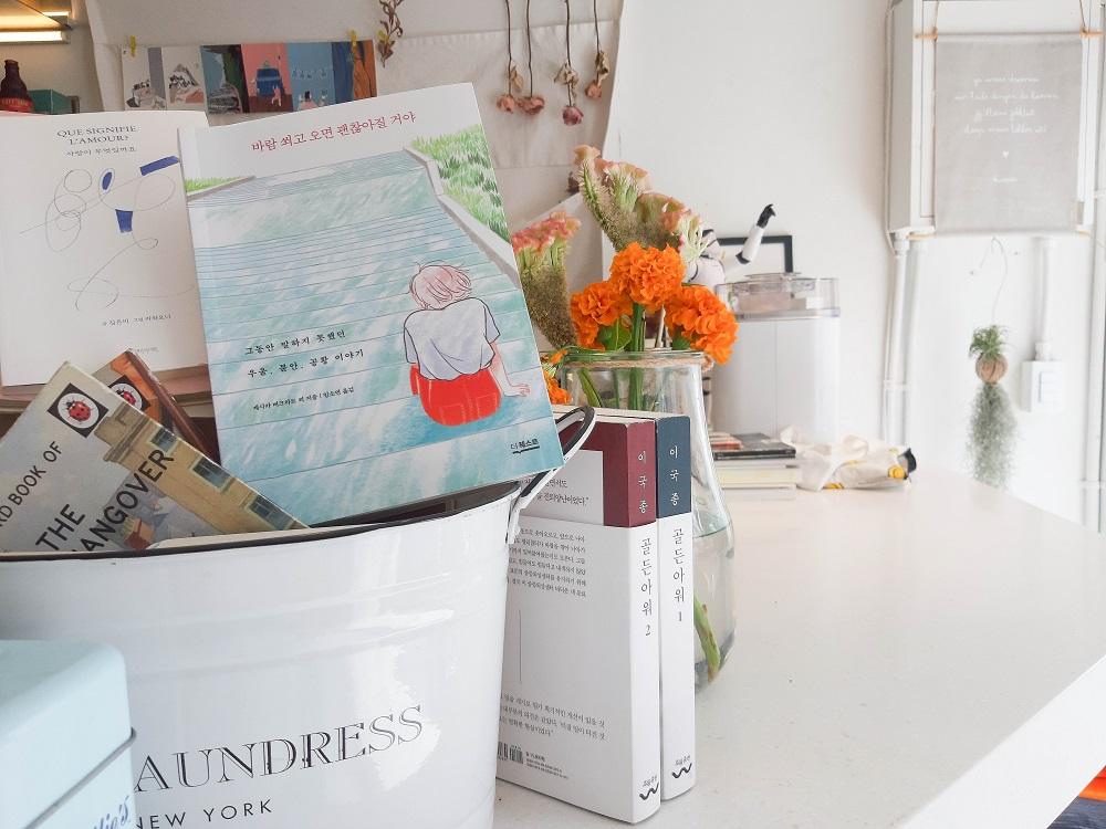 Laundry Project/首爾/韓國/洗衣咖啡店/書籍