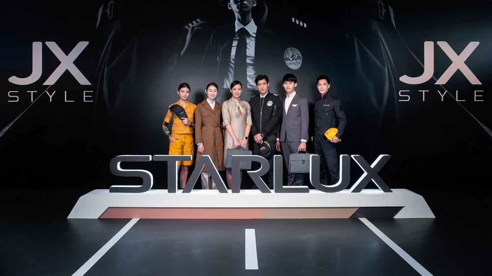 JX Style/林伊培袞/台灣設計師/星宇航空