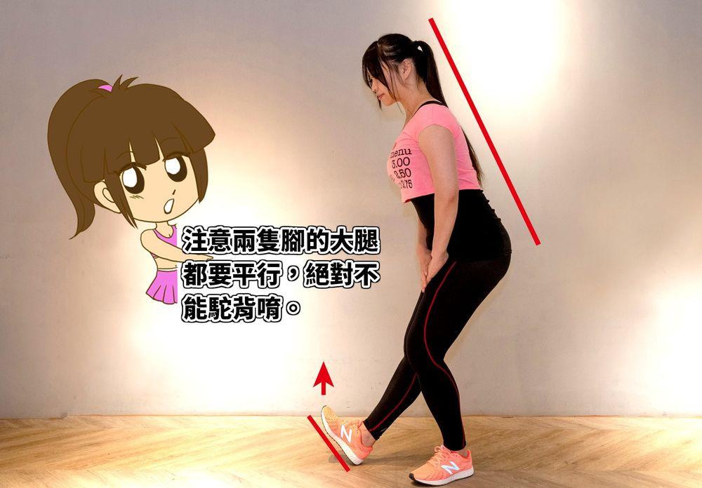 迴紋針老師/瑜珈/腿部運動