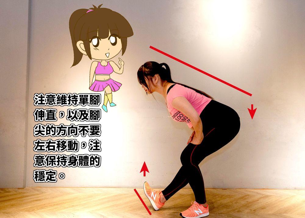迴紋針老師/瑜珈/腿部運動/正確示範