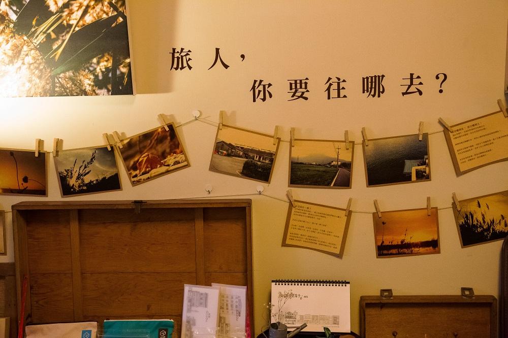 台南散策/南國孩子Susan/神農街/角落三號/民宿/明信片