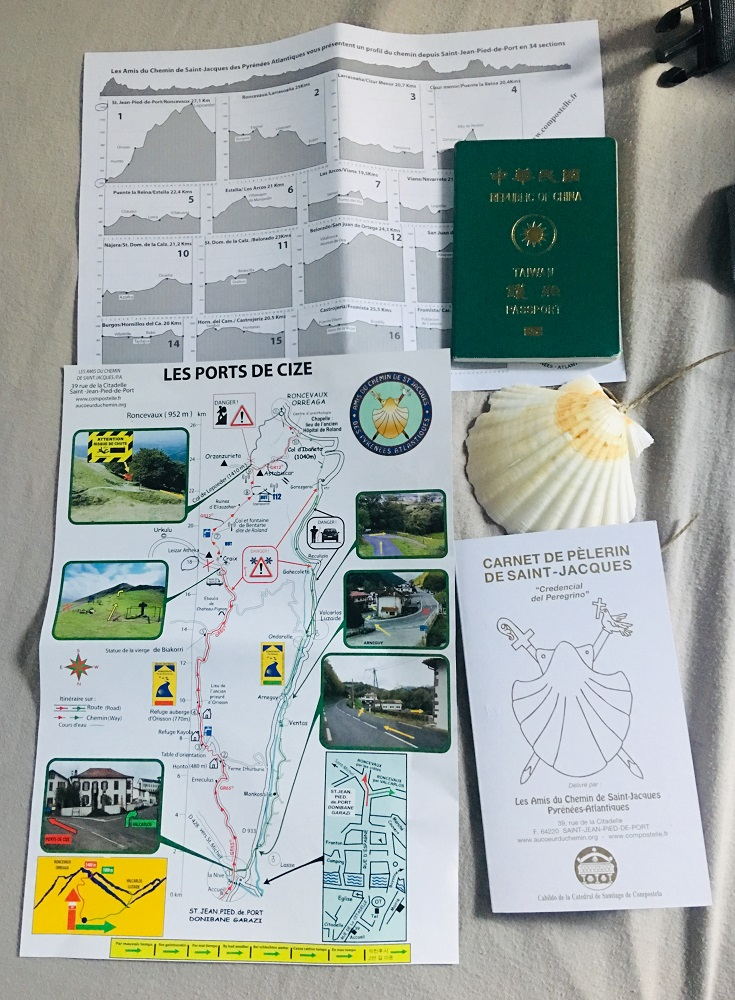 朝聖之路/法國之路/中華民國護照/庇里牛斯山路線圖/朝聖/貝殼