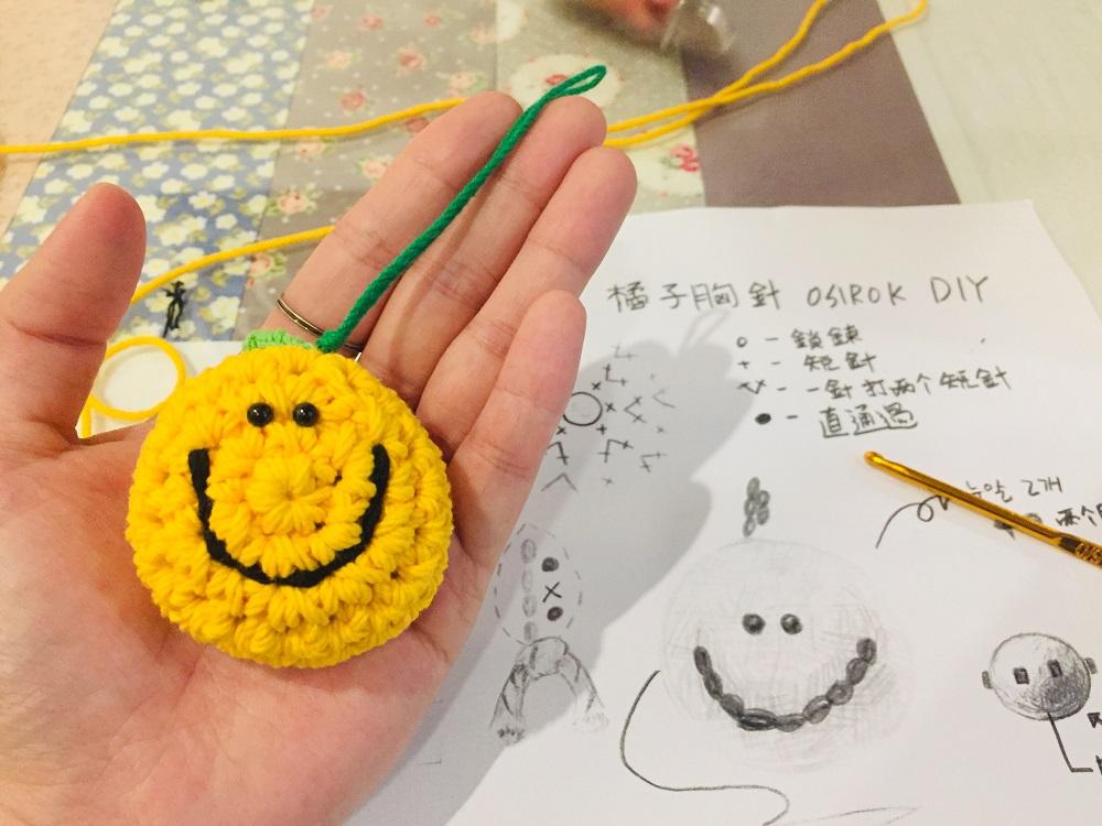 濟州島/Osirok咖啡廳(오시록)/DIY手作/微笑柑橘毛線胸針