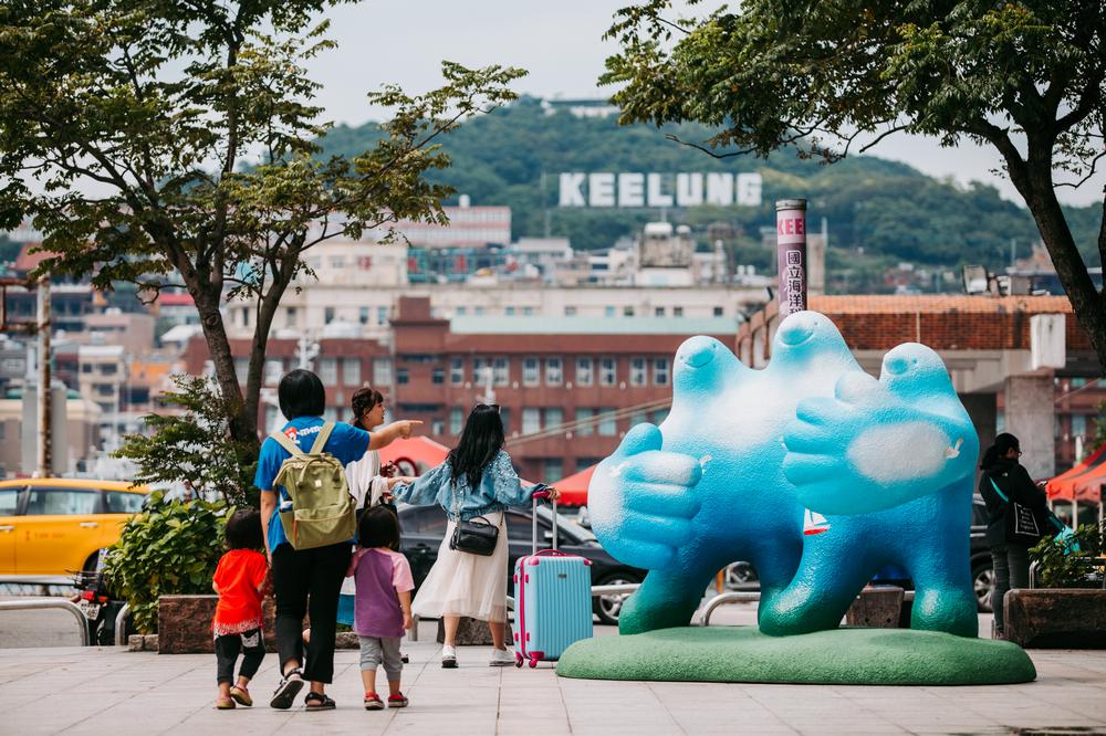 基隆文化中心廣場/基隆/台灣/旅遊/打卡/基隆潮藝術