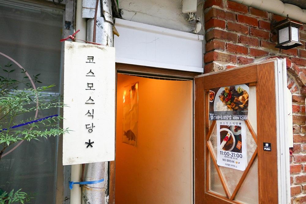 首爾新興市場/韓國/庶民風情/文青聚落/綠沙萍/人氣餐廳