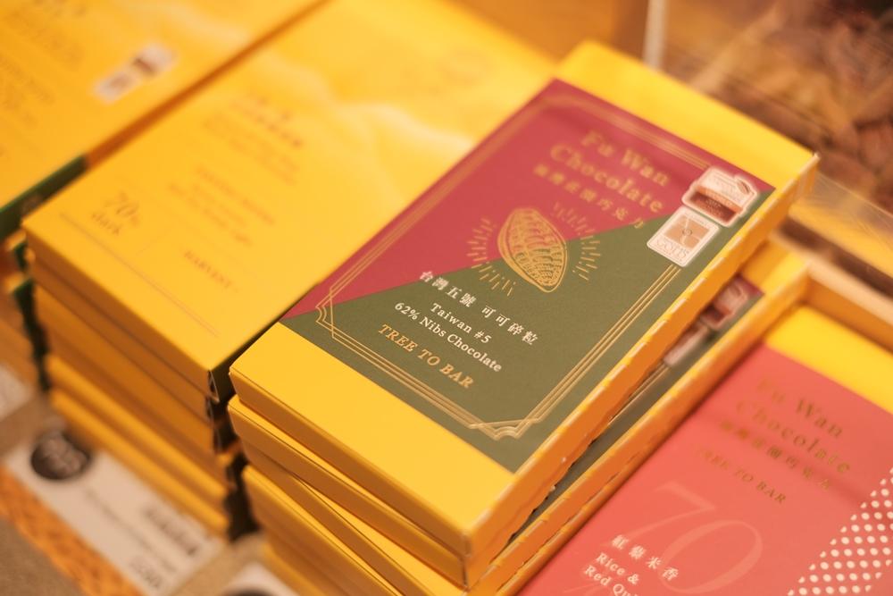 福灣巧克力/台灣/屏東/台灣巧克力/台灣旅遊