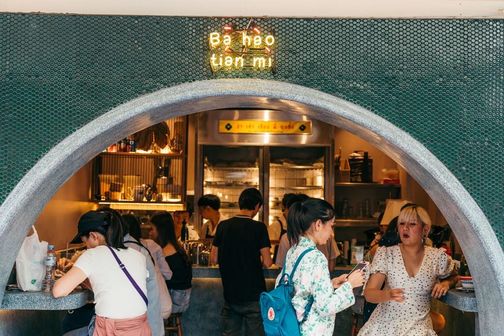 八號甜蜜/泰國/曼谷/甜點/曼谷旅遊