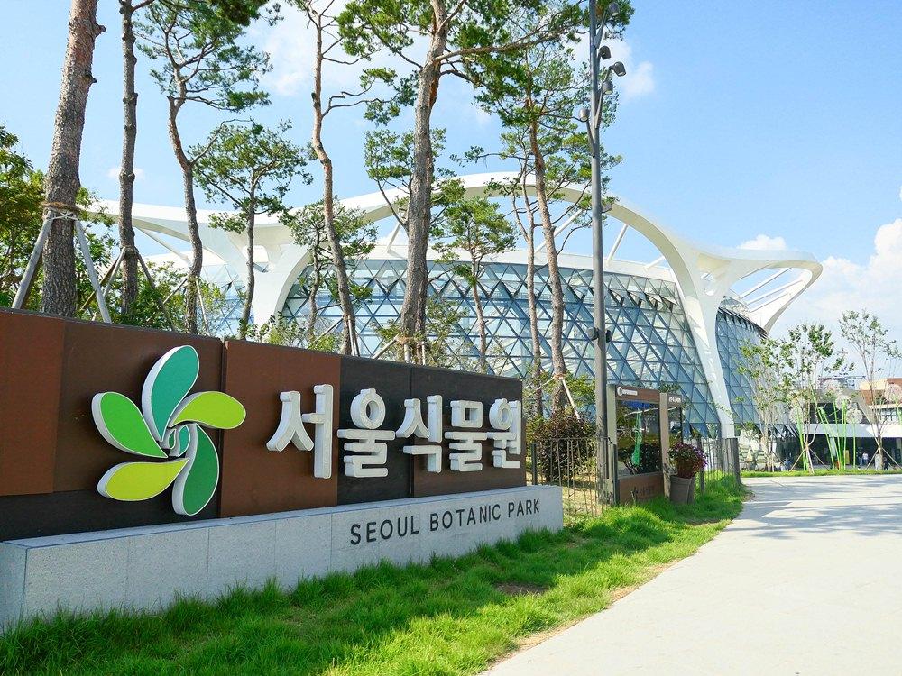 森林祕境/IG打卡/2019全新開幕/서울식물원/首爾植物園/韓國旅遊
