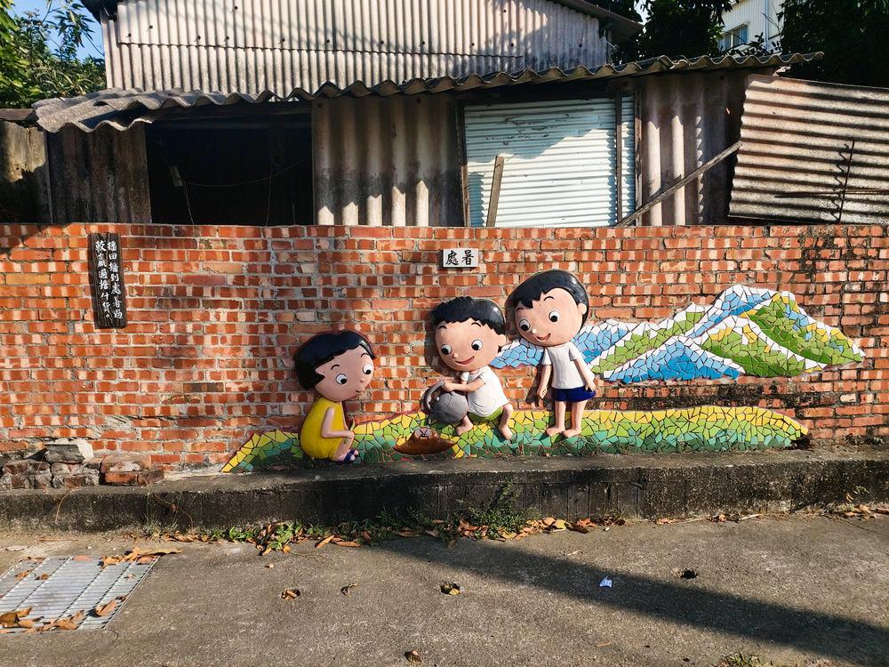 台南,後壁,菁寮,24節氣步道