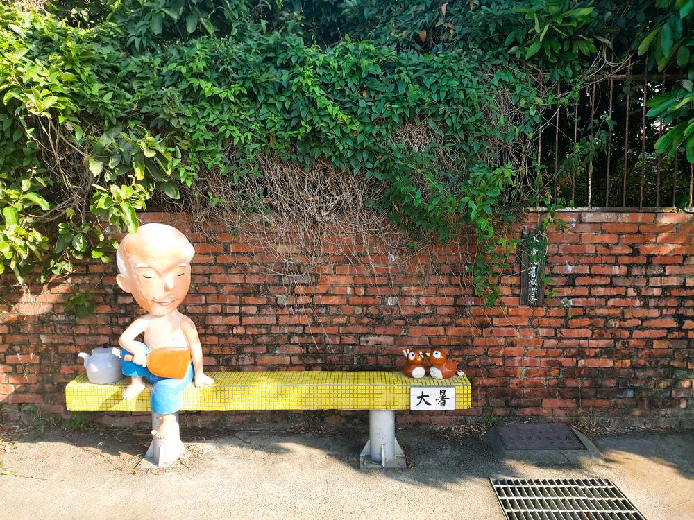 台南後壁菁寮,俗女養成記,陳嘉玲,24節氣步道,鬼屋