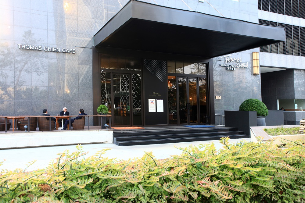 簡天才/Thomas Chien/高雄/法式料理/餐廳外觀