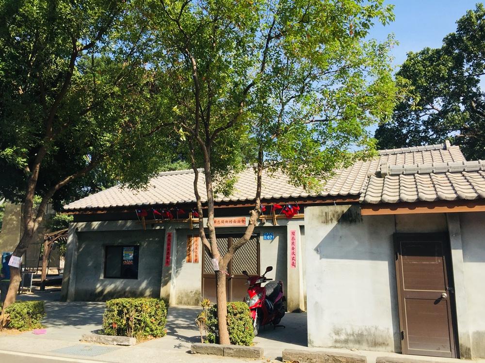 水交社文化園區/台南市立美術館/博物館/台灣