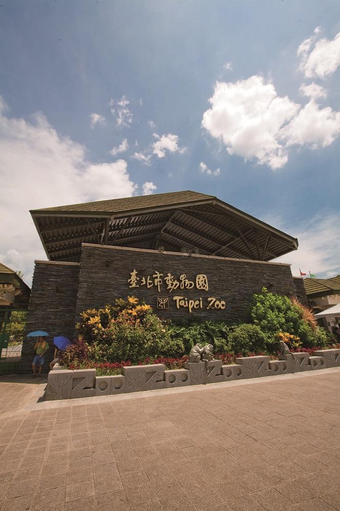 台北動物園/木柵動物園/親子旅遊