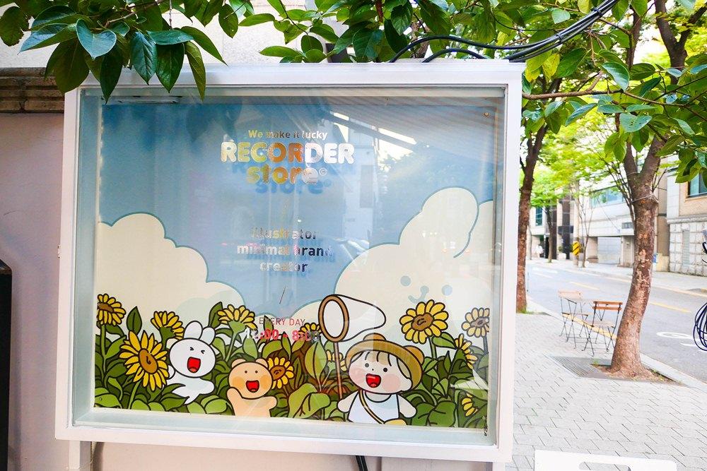 店家外觀/RECORDER store 리코더스토어/首爾買物/首爾商店/韓國旅遊