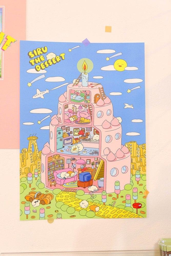 插畫/RECORDER store 리코더스토어/首爾買物/首爾商店/韓國旅遊