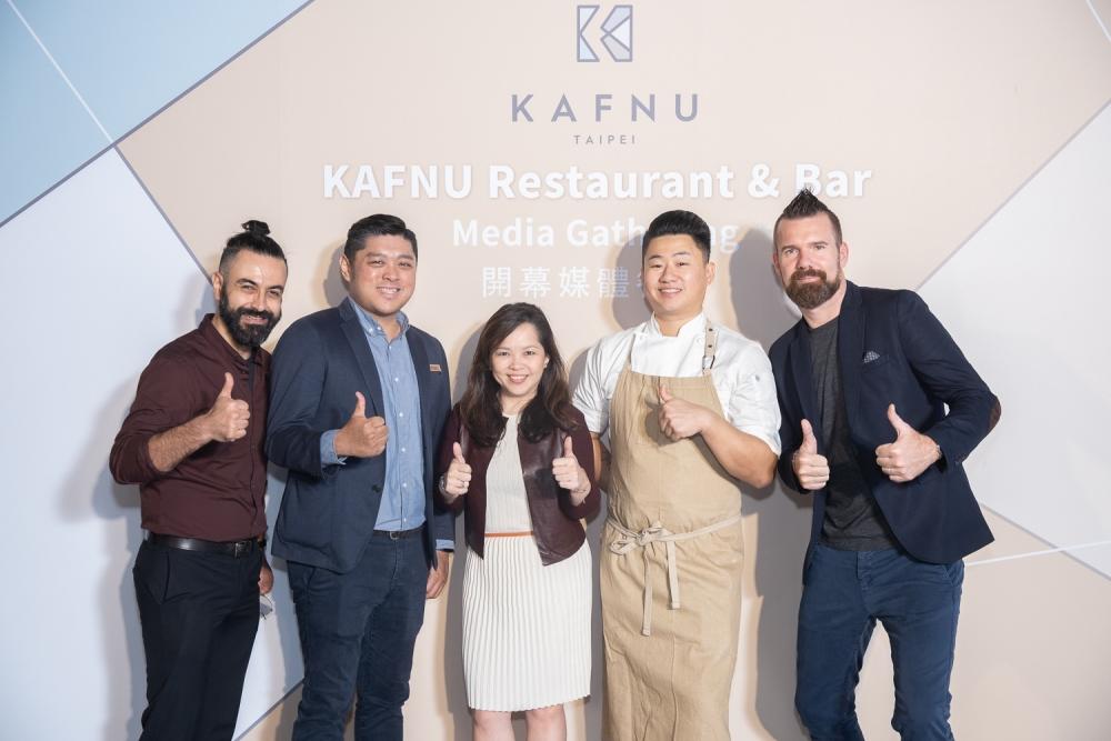 KAFNU Restaurant & bar/台北旅遊/美食推薦/餐酒館/新美式料理
