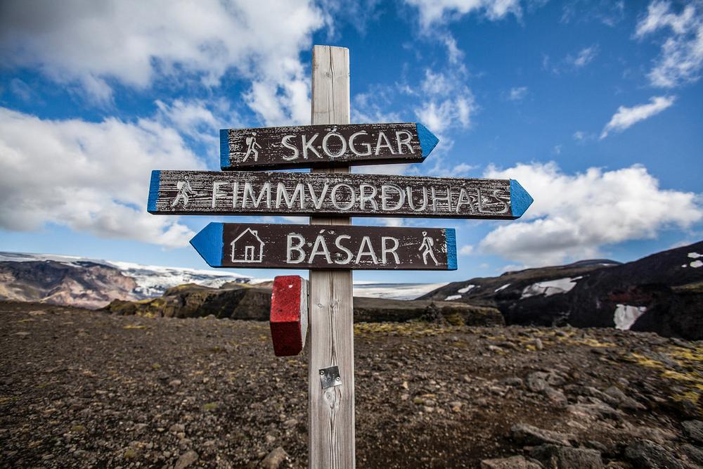 Fimmvörðuháls/冰島/中部高地/旅遊/高地古道/健行