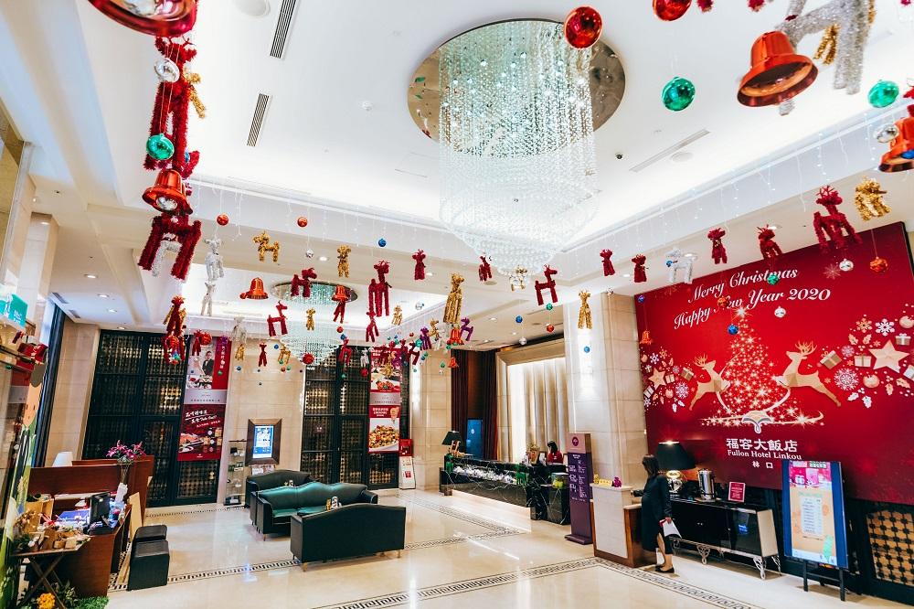 福容大飯店/江浙菜/桃園/大廳/聖誕氣氛