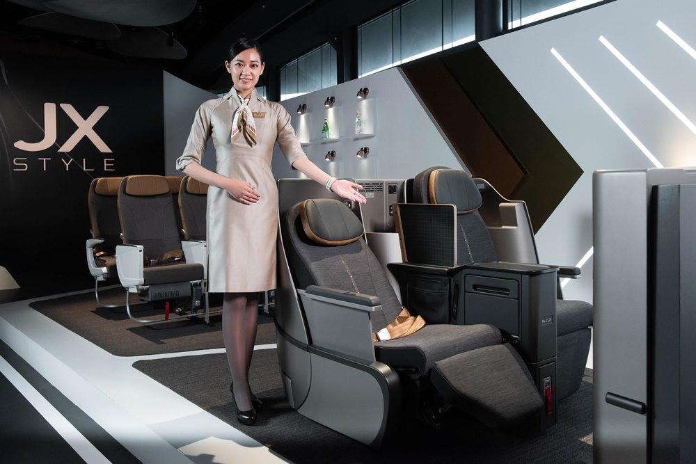 星宇航空/台灣航空/空巴A321neo/台灣