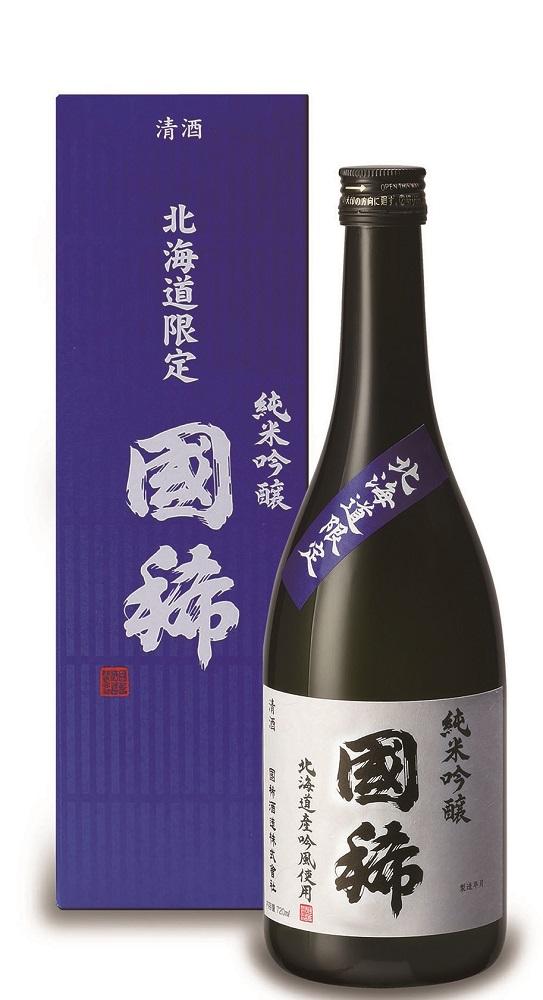 三井Outlet/北海道/ONE COIN BAR硬幣美食祭/超高CP值/清酒/國稀