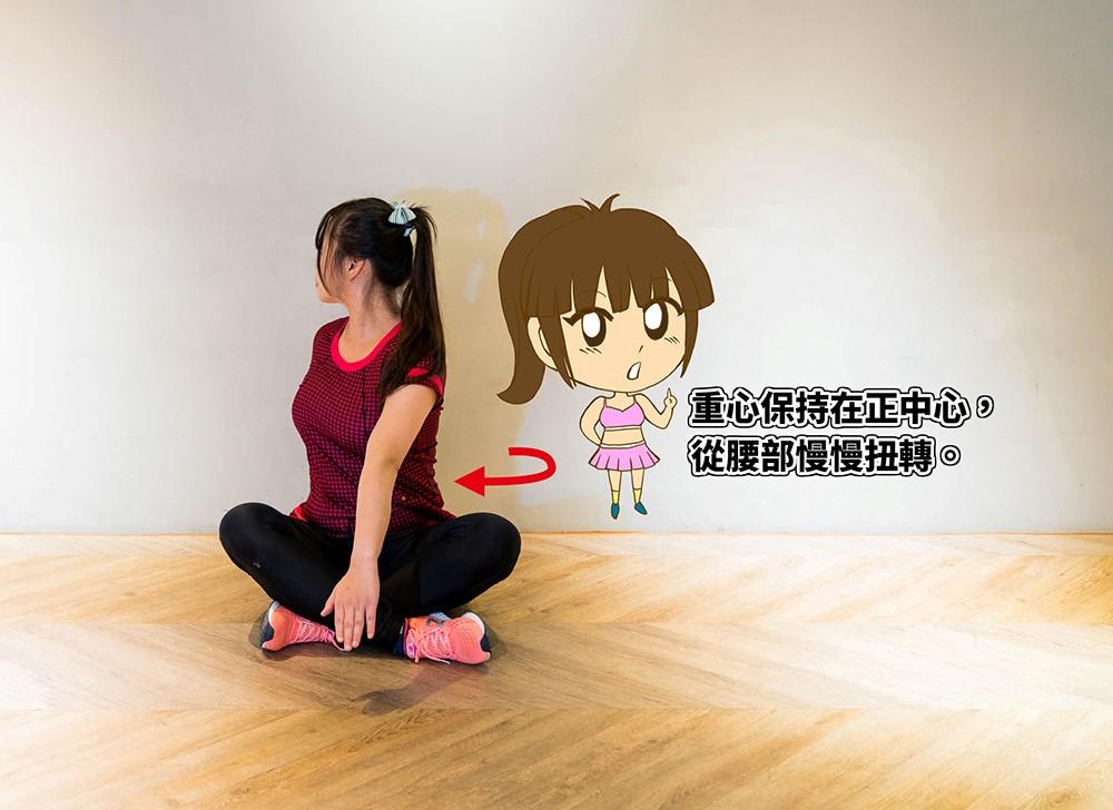 瑜伽扭轉/迴紋針老師/瑜珈