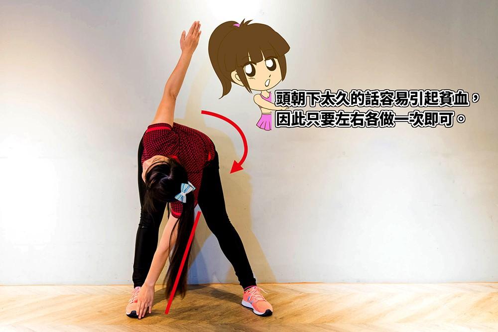 腳張開手摸腳踝/迴紋針老師/瑜珈