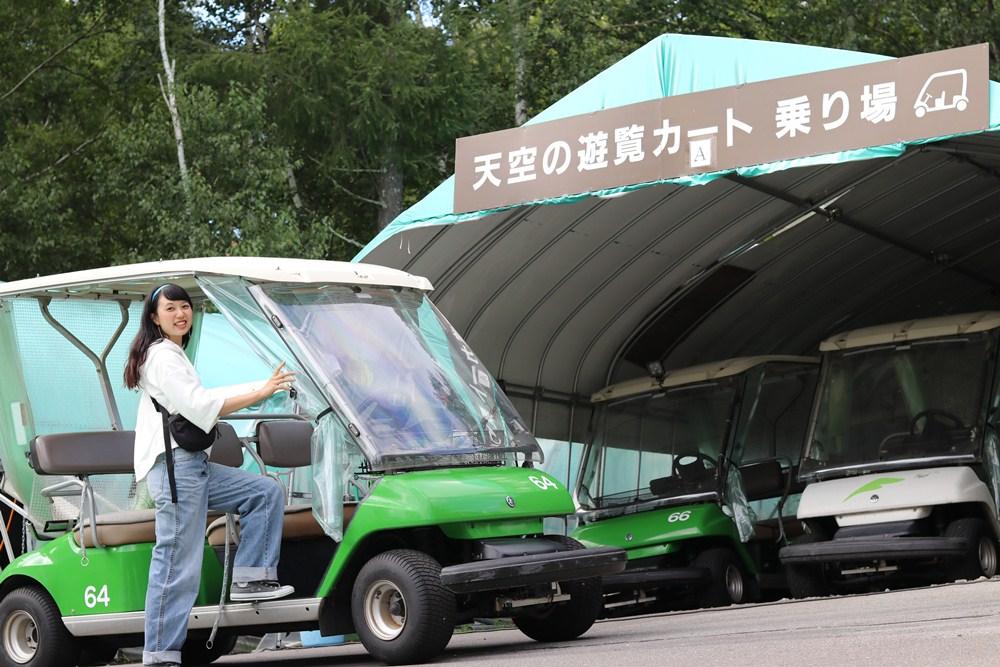 天空遊覽車/八岳縣/日本