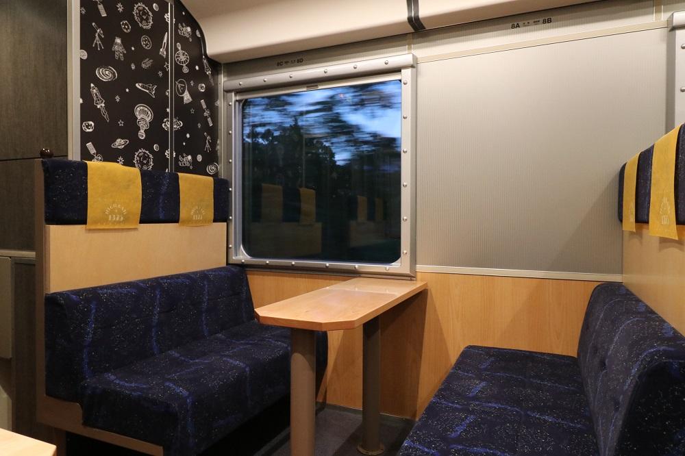 日本八岳/HIGH RAIL1375/最接近天空的列車/內部/星空座椅