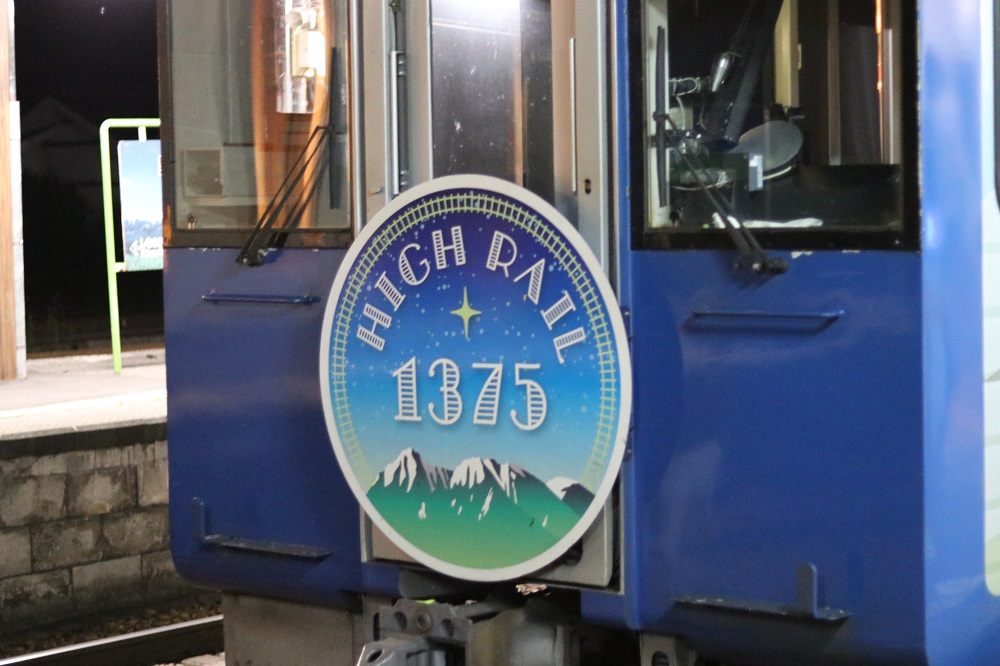 日本八岳/HIGH RAIL1375/最接近天空的列車/JR小海線