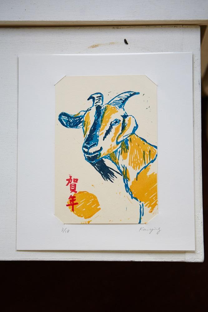 岩筆模MBmore/版畫/台北/山羊/賀年畫