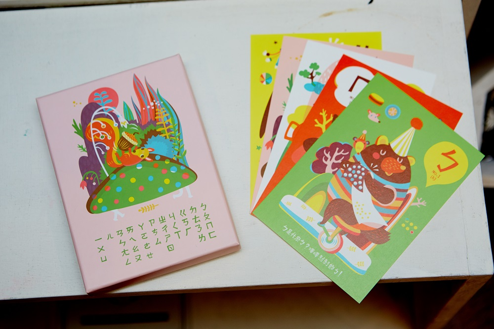 岩筆模MBmore/版畫/台北/注音符號/童書