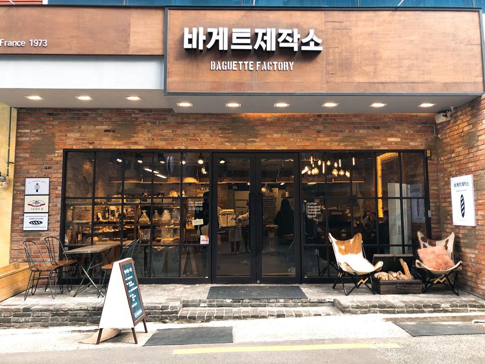 法國麵包製造所/바게트제작소/釜山/韓國旅遊/美食推薦/田浦咖啡街/田浦