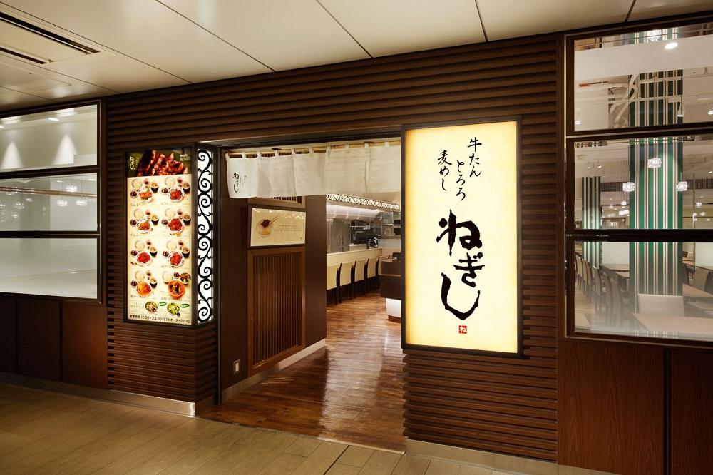 NEGISHI/東京必吃/東京/橫濱/雪花牛舌/日式燒烤