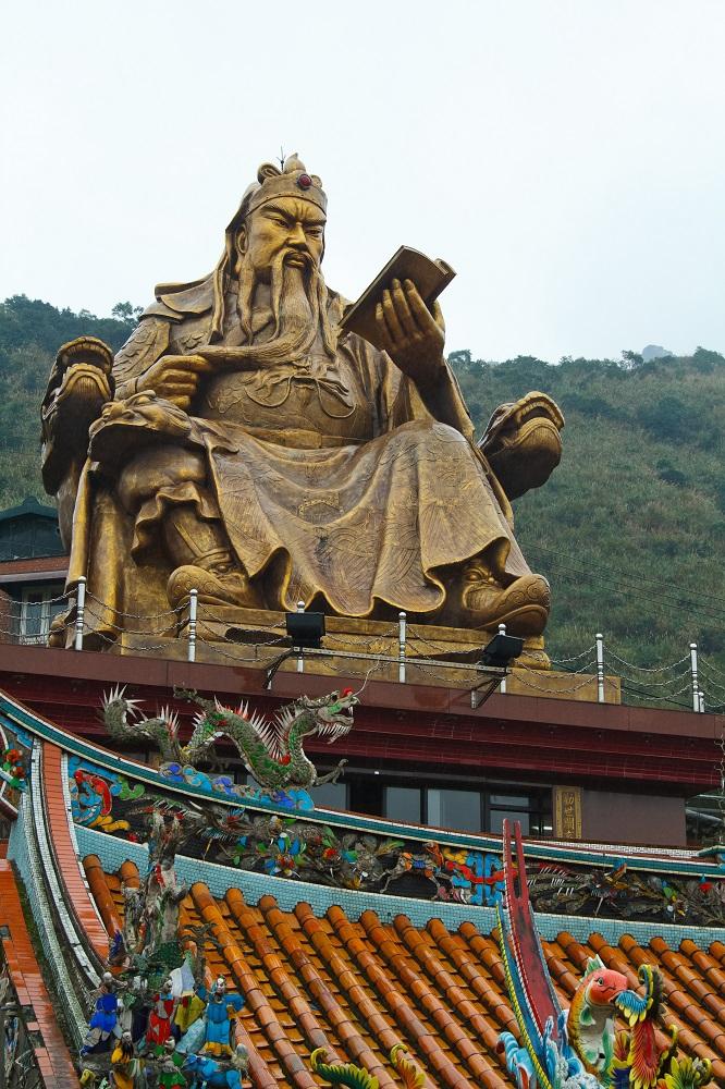 無耳茶壺山/金瓜石/勸濟堂/關聖帝君/全東南亞最大的關公銅像