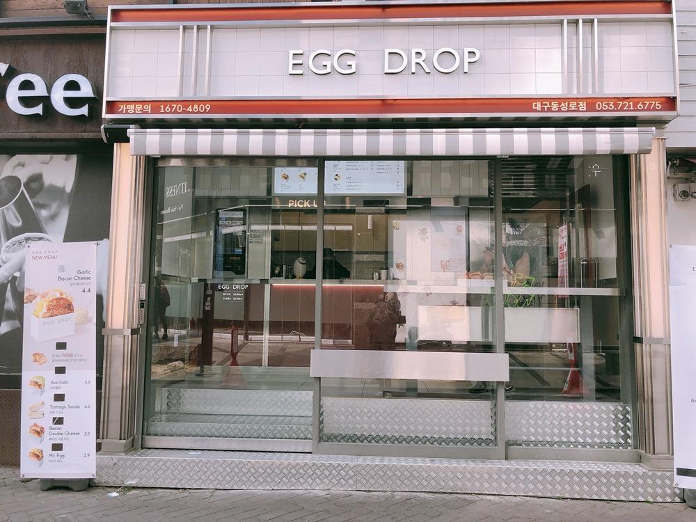Egg Drop 水滴蛋/韓國/大邱旅遊/早午餐/大邱地鐵/美食推薦