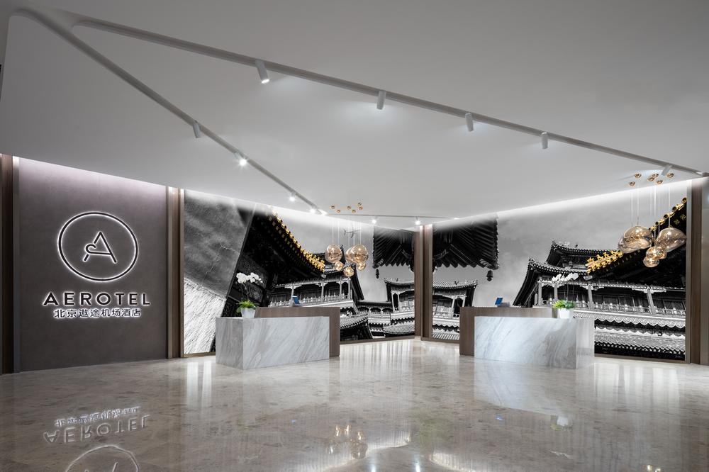 Aerotel Beijing/北京遨途機場酒店/北京/中國/大興國際機場/機場航廈酒店/接待櫃檯