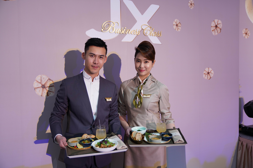 星宇航空/台灣/航空公司/STARLUX/商務艙/飛機餐/longtail/林明健/米其林