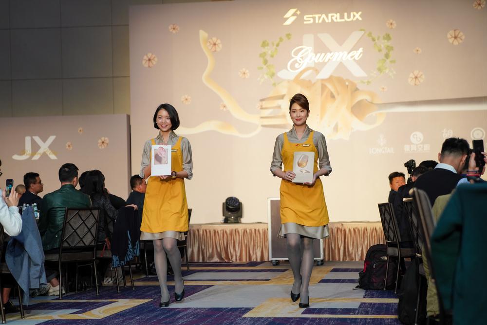 星宇航空/台灣/航空公司/STARLUX/飛機餐/菜單