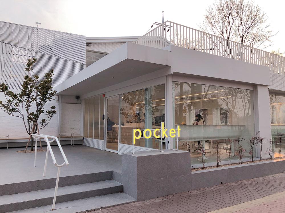韓國/大邱旅遊/美食推薦/pocket/壽城池/大邱咖啡/麵包/포켓