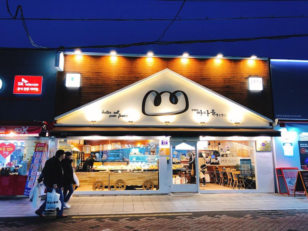 韓國/大邱旅遊/必買伴手禮/爆漿草莓吐司/butter roll bread/빠다롤뺑프랑스/大蒜奶
