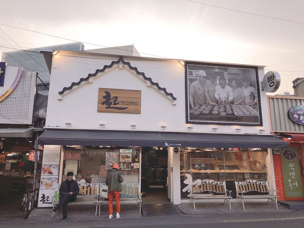 韓國/大邱旅遊/必買伴手禮/奶油紅豆麵包/생크림단팔/起 麵包匠人紅豆包 /빵장수단팥빵