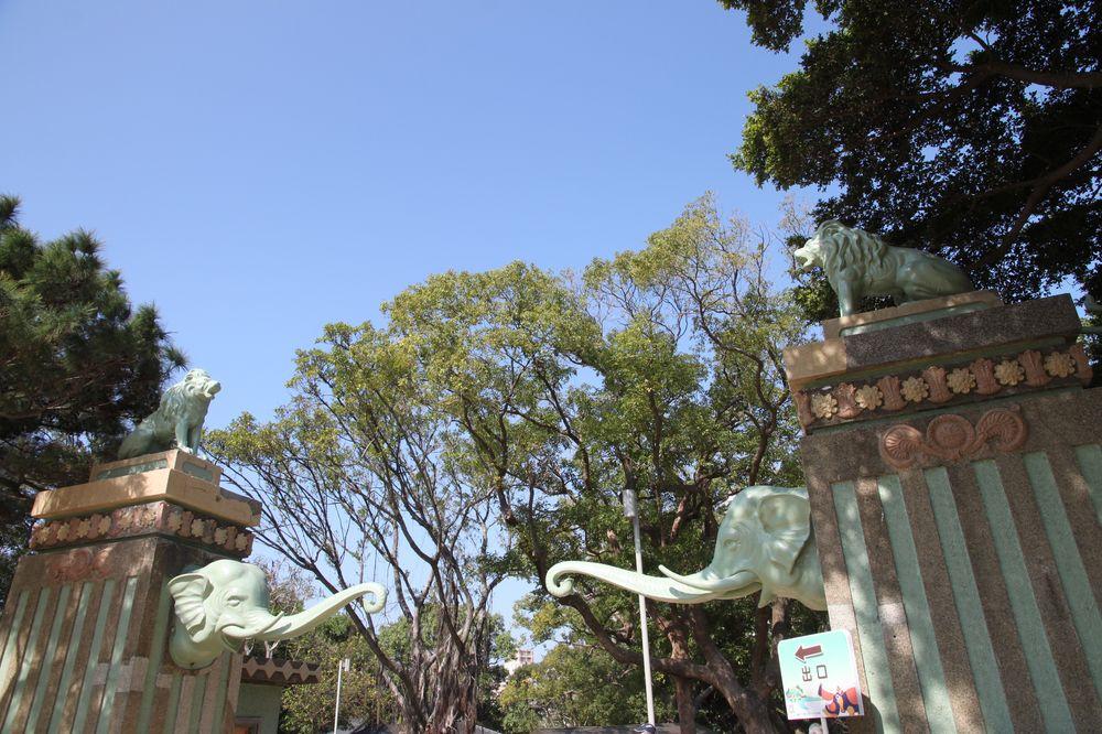 新竹動物園/大象門