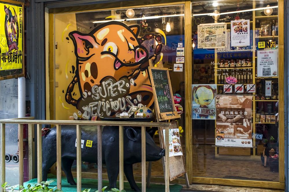 豬跳舞Dancing Pig/義式餐廳/台北/大安區美食/外觀