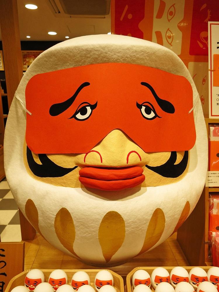 日本自由行/九州/福岡/博多DEITOS/明太子不倒翁/仁和加面具