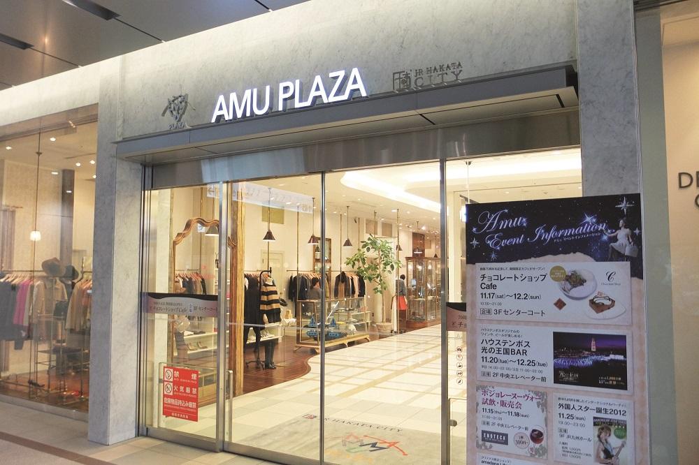 日本自由行/福岡/AMU PLAZA博多/購物指南
