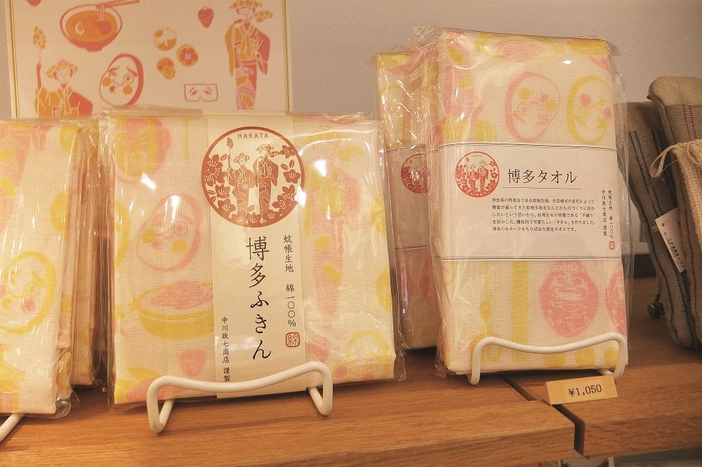 日本自由行/福岡/AMU PLAZA博多/購物指南/中川政七商店